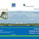TĂȘNAD. Ghid cultural – istoric